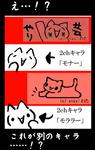 nomaneko.jpg
